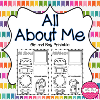 All About Me- Beginning of the year printable