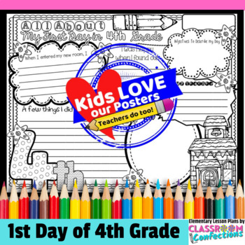First Day of School: reflection activity for 4th grade