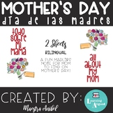 Mother's Day/Día de las madres - All About Mom Note - Bilingual (Spanish)