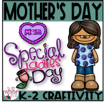 All About My Mom K-2nd