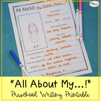 All About My... ! Printable (Blank Template)