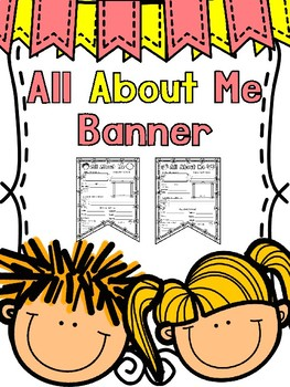 All About Our Class Banner FREEBIE