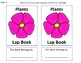 All About Plants LAP BOOK