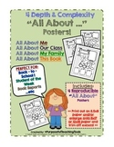All About Posters with D&C Icons - {Me, Family, Class, and Book}
