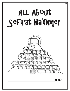 All About Sefirat H'Omer