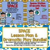 All About Space 5-day Lesson Plan & Space Station Dramatic Play Bundle!