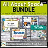 All About Space BUNDLE: Space Unit, Solar System Craftivity, All About the Stars