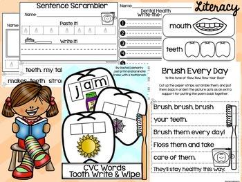 All About Teeth - Kindergarten Dental Health Unit