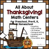 All About Thanksgiving Math Centers for Preschool, Pre-K, K, & Homeschool