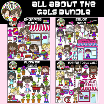 All About The Gals Bundle {22.00 Value}