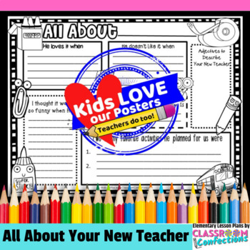 End of the Year Activity: All About the Teacher