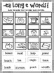 All About -ea Long Vowel e Team - No Prep! Word Work Activities!