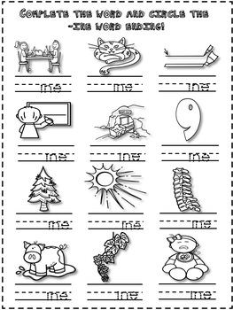 -ine Word Family Activities - No Prep! Word Work!