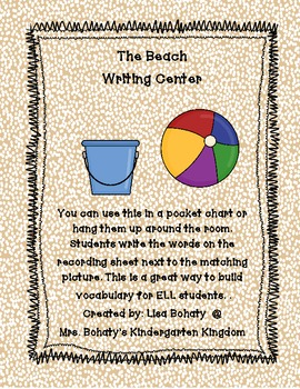 All About the Beach writing center