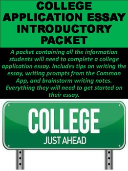 All About the College Application Essay