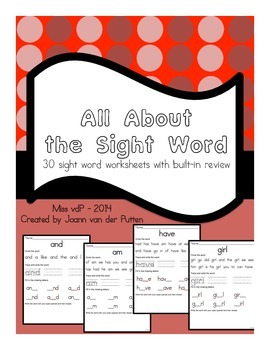 All About the Sight Word (30 Sight Word Worksheets)