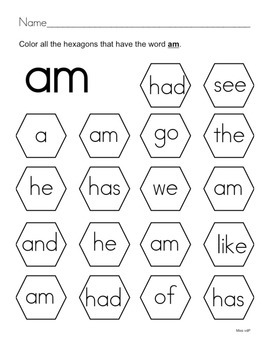 All About the Sight Word AM