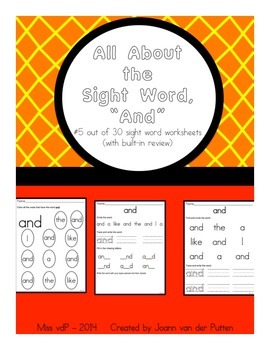All About the Sight Word AND