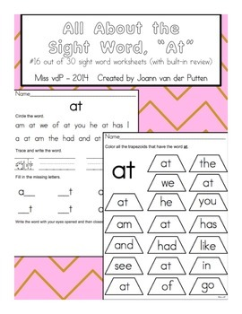 All About the Sight Word AT