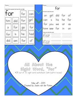 All About the Sight Word FOR