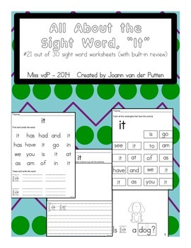 All About the Sight Word IT