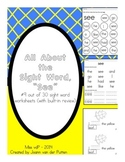 All About the Sight Word SEE