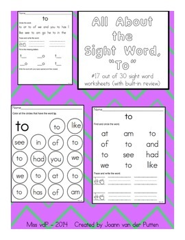 All About the Sight Word TO
