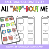 """All """"App""""-Bout Me Craftivity"""