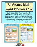 All Around Math Word Problems 1-2