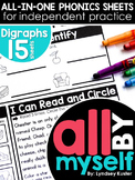 All By Myself - Digraphs - Independent Phonics Sheets