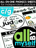 All By Myself - Hard and Soft C/G Independent Phonics Sheets