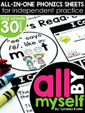 All By Myself - Long Vowel Word Family Independent Phonics Sheets