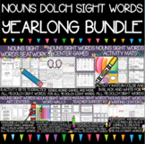 Dolch Nouns Sight Words Year-Long Activity Bundle