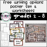 All Done? Free Writing Options.