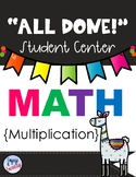 All Done Student Center-MATH-MULTIPLICATION