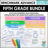 All Fifth Grade BUNDLE (Benchmark Advance)