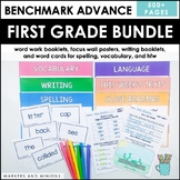 All First Grade BUNDLE (CA Benchmark Advance)