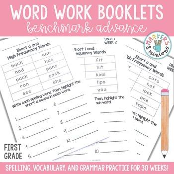 All First Grade BUNDLE (CA Benchmark Advance)
