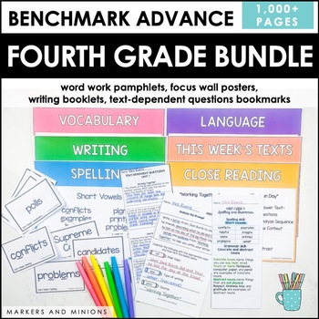 All Fourth Grade BUNDLE (Benchmark Advance)