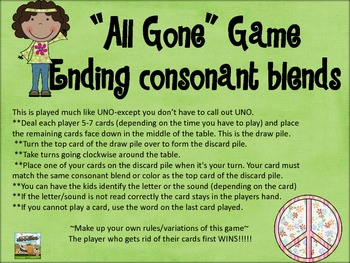 """""""All Gone"""" Game-ending consonant blends set-ft,sk,st,sk,nd,nt,mp,and nk"""