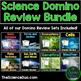 Interactive Science Bundle - Distance Learning Compatible