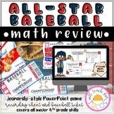 STAAR Baseball 4th Grade Math Review