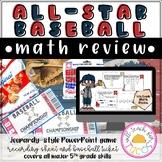 STAAR Baseball 5th Grade Math Review