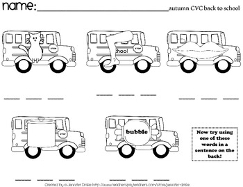 All Seasons MEGA BUNDLE CVC Worksheets ~Set of 60~ Centers, Morning Work+!