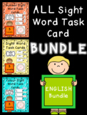 All Sight Word Task Boxes BUNDLE - ENGLISH