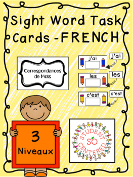 All Sight Word Task Boxes BUNDLE - FRENCH