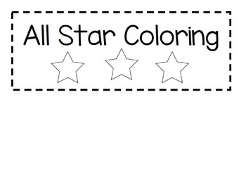 All-Star Coloring Rubric Poster