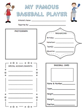All Star Readers: A Baseball Literacy Unit