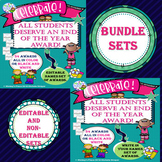 All Students Deserve An End Of The Year Award Bundle
