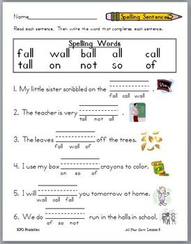 All That Corn:  First Grade Spelling and Sight Words Packet